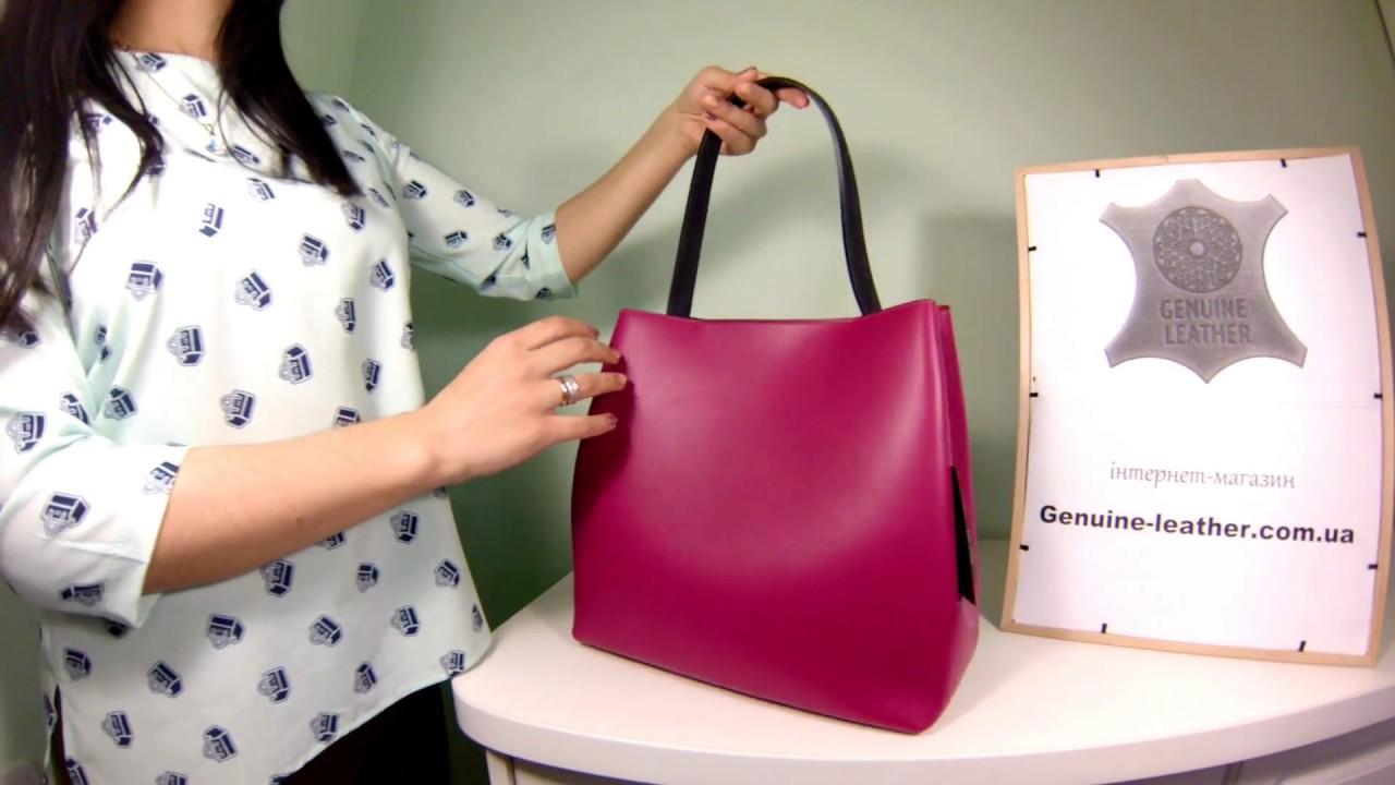 Женская кожаная сумка через плечо Katerina Fox 30-4749 - YouTube
