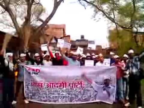 AAP Chatra