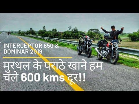600 Kms Long Ride Dominar 2019 & Interceptor 650 Custom Seat Review || Ksc Vlogs