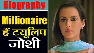 Tulip Joshi Biography: Once failed in Bollywood but now a Millionaire | FilmiBeat