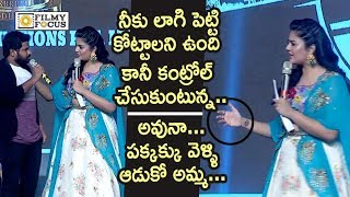 Sreemukhi Angry on Hyper Aadi for Making Fun of Venky Mama Movie @Pre Release Event