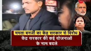 High voltage drama by Mamata Banerjee in West Bengal over Kolkata Police-CBI clash