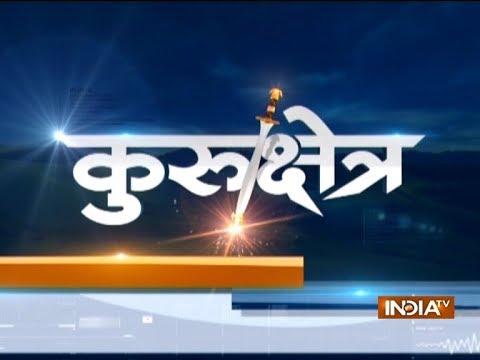 Kurukshetra: Opposition Coming Together To Take On BJP In 2019 Lok Sabha Election?