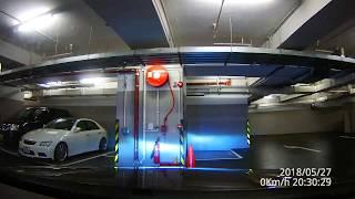 [停車場][高清][P牌資訊]觀塘 1亞太中心 停車場