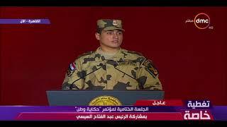 ضابط «صاعقة» يَحكي قصة جندي وضع ظهره في سلاح الإرهابي لحماية زملائه (فيديو)    المصري اليوم