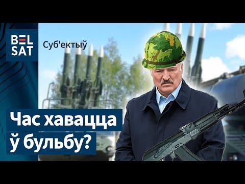 Лукашэнка будзе страляць у народзец.   @NEXTA   | Лукашенко будет стрелять в народец