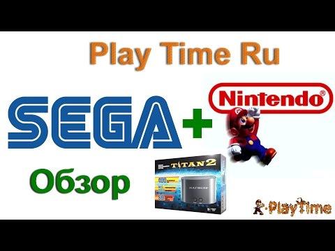 Обзор, игровая приставка Titan 2 400 встроенных игр - С поддержкой (Dendy, Sega, Фото, Аудио)