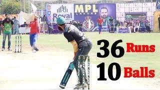 36 Runs Needed in 10 Balls  Amazing Performance in Cricket
