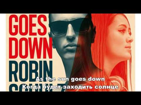 Sun Goes Down перевод песни (Robin Schulz Ft. Jasmine Thompson)