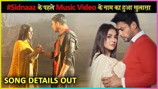 Sidharth Shukla & Shehnaz Gill Music Video TITLE REVEALED | Song Details Out | #SidNaaz