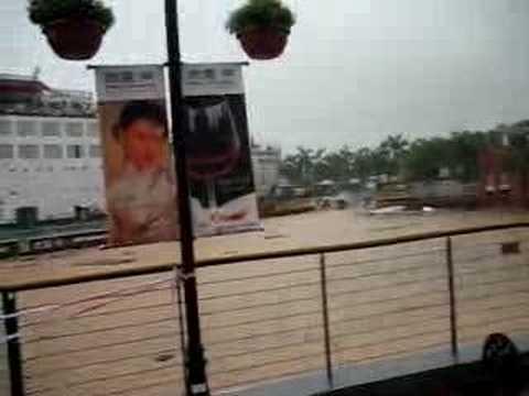 Shenzhen Seaworld Flooded - June 10, 2007