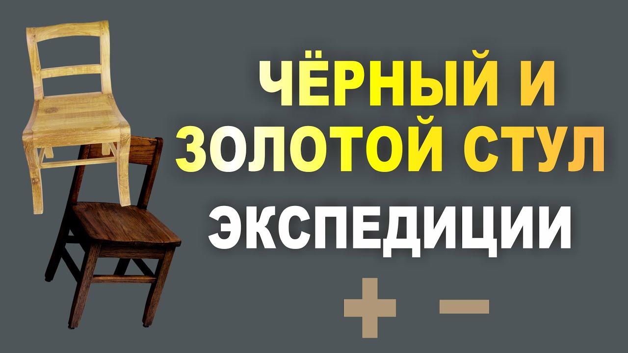 Как сделать парту для кукол.Стол для кукол.How to make a Desk for .