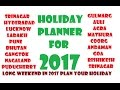 Holiday Planning 2017 India Places To Visit Long Weekends Trip Planner Incredible India