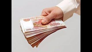 Смотреть видео Как заработать в Москве? 2500 рублей в день! онлайн