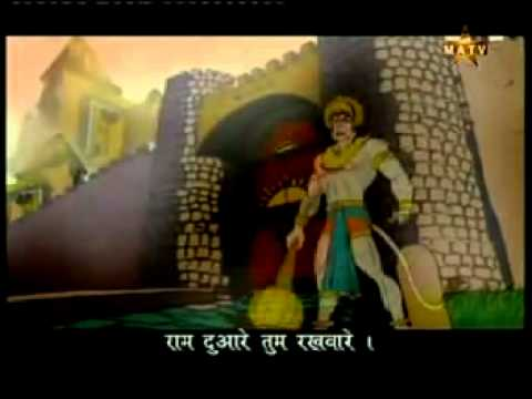 YouTube        - Hanuman Chalisa Oza Sanskar TV.mp4