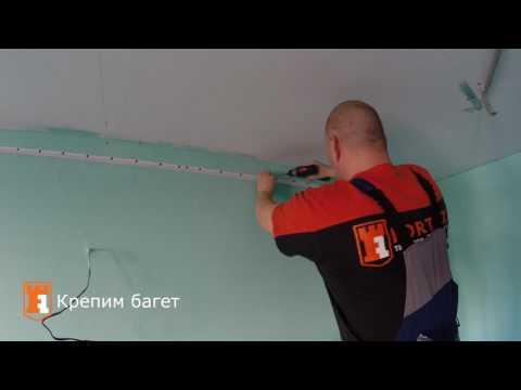 Натяжной потолок от 149 руб м2