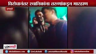 Igatpuri Rave Party   इगतपुरीच्या घोटी परिसरात फार्महाऊसवर 15 ते 20 जणांची पार्टी