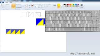Рисование в Paint(e) Копирование(Уроки для 1-2 класса (первый год обучения) дети знакомятся с принципом использования Буфера обмена при копир..., 2013-04-11T10:00:14.000Z)