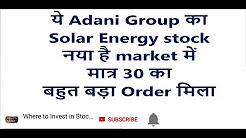 Adani group का ये Solar Energy का stock मात्र 30 रू का || बहुत बड़ा order मिला