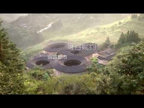 Zhangzhou attractions