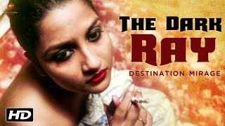 The Dark Ray - Bangla Movie 2017 Full Movie | Bengali Full Movies | Bengali Film