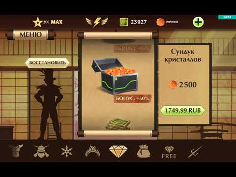 взлом игры shadow fight на деньги