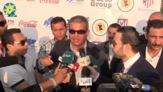 بالفيديو : ماذا قال وزير الشباب والرياضة حول التعصب بين جماهير الأهلي والزمالك
