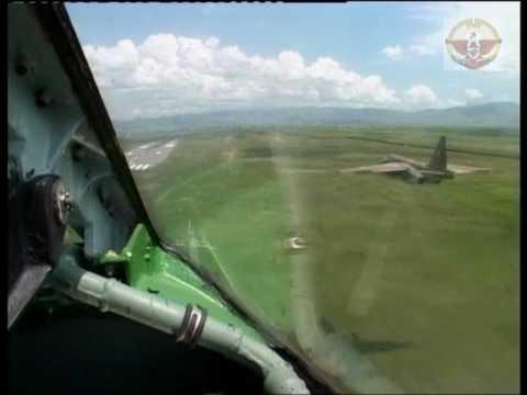 Су 25 ВВС Армении