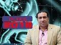 Taurus Horoscope 2018 Predictions Urdu Yearly Horoscope 2018 Astrology Predictions Forecast Jafri