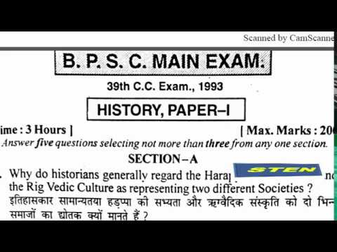 64th bpsc History syllabus & Mains Previous year exam paper