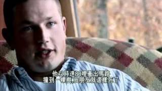 真人真事紀錄片:大麻的真相