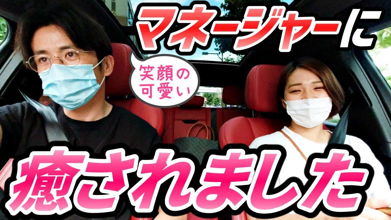マネージャー 飛松 とびちゃん(藤森のマネージャー)が可愛い!元女優でアクションがすごい!|NEWSTOLDME