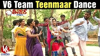 teenmar team dance on telangana formation day song with sathi savitri    v6 news