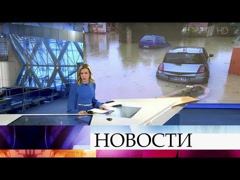Выпуск новостей в 09:00 от 25.11.2019