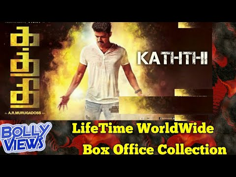 KATHTHI 2014 South Indian Movie LifeTime WorldWide Box Office Collections Hit Or Flop