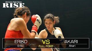 ERIKO vs AKARI【2019.9.16 ミニフライ級(-49㎏)】 OPF.1 ミニフライ級(-49kg)3分3R ERIKO(ファイティングラボ高田馬場) AKARI(TARGET/2018年KAMINARIMON ...