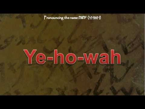The Pronunciation of the name יהוה (YHWH)