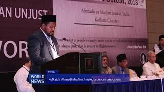 Ahmadiyya Muslim Community India hold peace symposiums