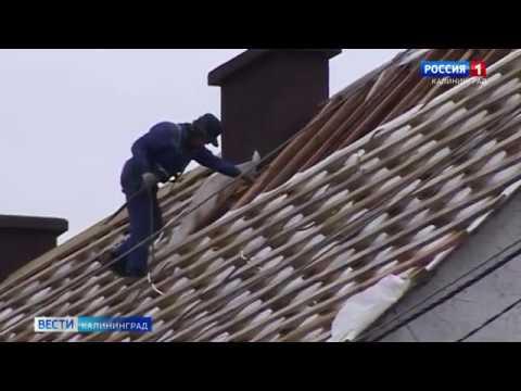 В Калининградской области выросла плата за капремонт