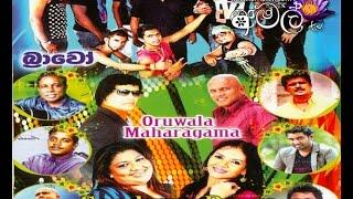Video Seeduwa Bravo - Live At Maharagama 2014 - Full Show - WWW.AMALTV.COM download MP3, 3GP, MP4, WEBM, AVI, FLV Agustus 2018