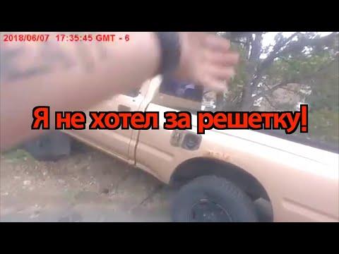 Наркоторговцы пытаются сбежать от полиции на машине