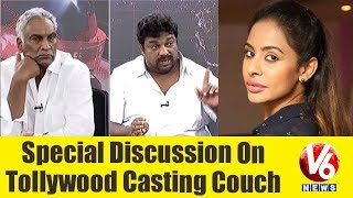 Special Discussion On Tollywood Casting Couch |...