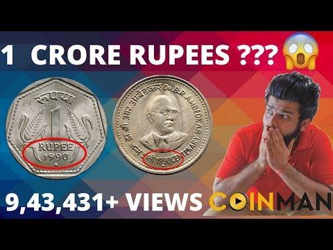 1 RS Old Indian Coin Value ? CRORE ? Really? Official News 1 रुपये का सिक्का 1 करोड़ रुपये CoinMan