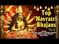 Download NAVRATRI 2017 SPECIAL I Top Navratri Bhajans Vol.3 Narendra Chanchal, Anuradha Paudwal, Asha Bhosle MP3 song and Music Video