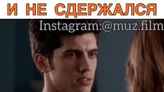 Популярный актёр Влюбился в обычную девушку и не сдержался Сериал «Влюблённые знаменитости»