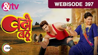Badho Bahu - बढ़ो बहू - Episode 397  - March 16, 2018 - Webisode
