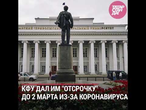 Коронавирус в Китае: последние новости и ситуация в России