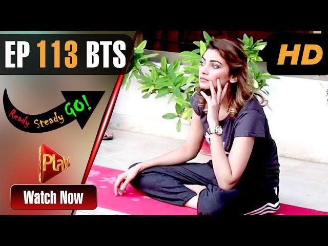 Ready Steady Go - Episode 113 BTS | Play Tv Dramas | Parveen Akbar, Shafqat Khan | Pakistani Drama