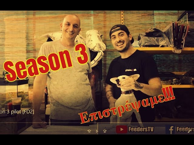 Season 3 - Η επιστροφή !!!