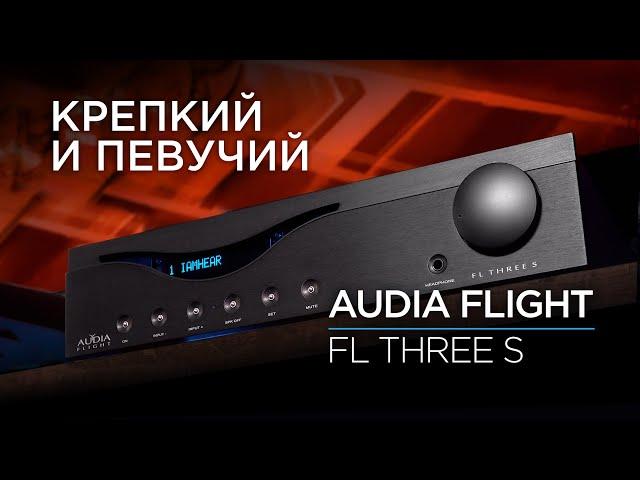Итальянский усилитель Audia Flight FL Three S